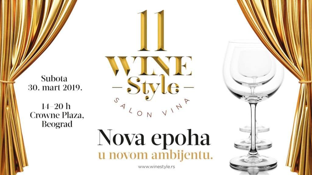 11. Wine Style salon